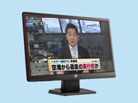 New customer info pc monitor pic