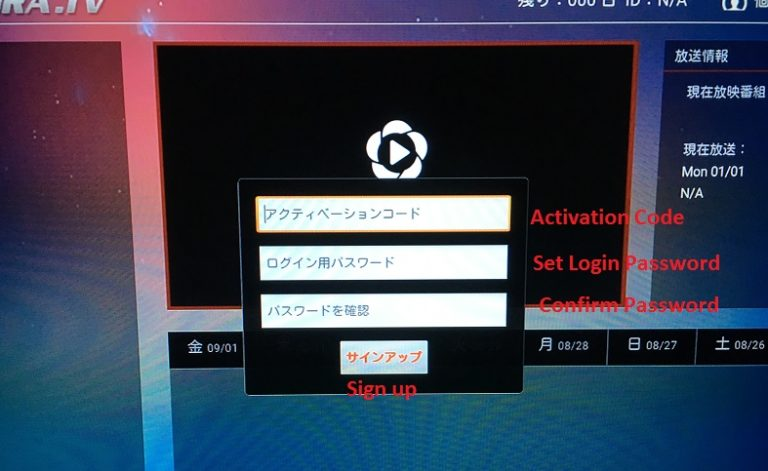 iSakura Pro Step two
